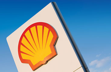 Together Shell and Cosan would manufacture and commercialise biofuel and biopower from sugarcane
