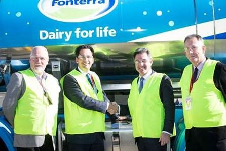 Left to Right: Z Energy general manager Supply and Distribution David Binnie, Minister of Energy and Resources Hon. Simon Bridges, Fonterra chief operating officer Global Operations Robert Spurway and Whakatane Mayor Tony Bonne