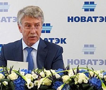NOVATEK's Annual General Meeting of Shareholders, image courtesy of Krassotkin via Wikimedia Commons