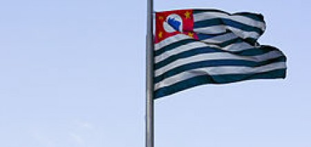 By Eduardo Deboni (Flag SP) [CC BY 2.0 (http://creativecommons.org/licenses/by/2.0)], via Wikimedia Commons