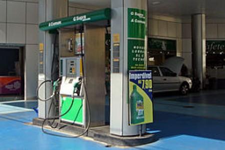 Duel-fuel gas station at Sao Paulo, Brazil (Wikimedia Commons/Mariordo Mario Roberto Duran Ortiz).
